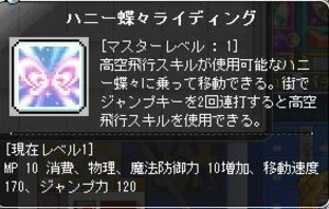 Maple141120_024900