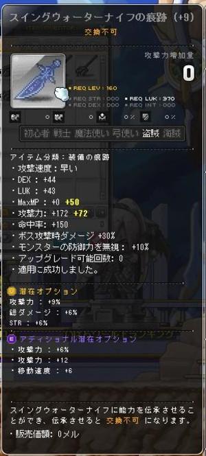 Maple150518_174155